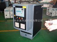 上海油循环温度控制机 上海油温机
