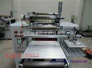 五辊硅胶压延机
