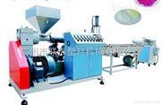 LXZL-塑料回收造粒机 风冷模头抽粒机 新型色母造粒机 水口料制粒机