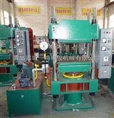 100吨柱式平板 100吨液压硫化机