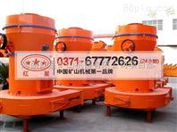 青岛5r雷蒙磨粉机-LY18雷蒙磨粉机-磨粉机1500型