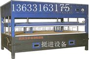 天津新型亚克力吸塑机