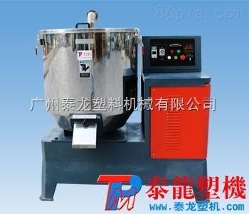 塑料干燥混色机|优质高速混色机50KG| 立式塑料混色机