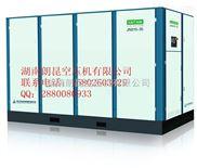 湖南邵阳JN400-25水电站专用中高压空压机