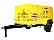 优质LG-3.0/8邵阳电动移动螺杆空气压缩机