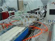 PVC装饰型材生产线