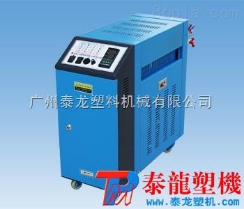 工业水温式模温机适用范围