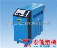 工业水温式模温机