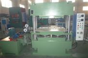 315吨自动硫化机液压硫化机