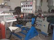 中塑多功能共挤复合管材生产设备