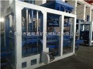 西藏6-15型水泥砌块成型机价格,全自动液压水泥砌块砖机,加气砖设备