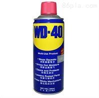 正品WD40除湿防锈润滑剂