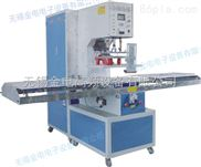 推盘式高频塑料焊接机