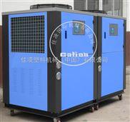 CC-10W-水冷式冷水机,水冷式冰水机