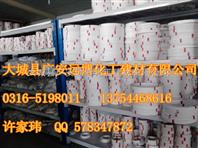 本厂供应优质的聚四氟垫片密封垫片