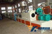 SJSZ65/80/92-PVC大口徑管生產線