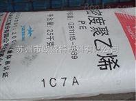 供应LDPE低密度聚乙烯