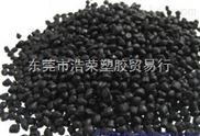 TPV(热塑性硫化橡胶)/123-50/埃克森美孚