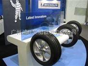 zui新米其林轮胎价格表_型号规格