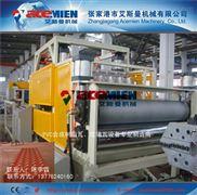塑料瓦设备、树脂瓦机器