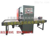 鄭州摩托坐墊高頻熱合機 15kw手推滑板式高周波 半自動高頻機