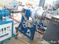 PE管材生产设备厂家