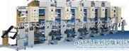 塑料编织袋凹版彩色印刷机薄膜印刷机