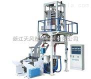 浙江溫州廠家直銷塑料袋薄膜聚乙烯吹膜機PE/PP
