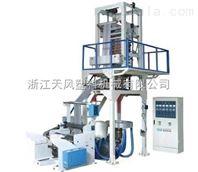 浙江温州厂家直销塑料袋薄膜聚乙烯吹膜机PE/PP