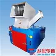 TLP-4128-环保静音破碎机|广东优质静音粉碎机400|小型塑板材料破碎机