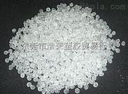供应COC(环烯烃共聚物)/APL6509T/三井化学