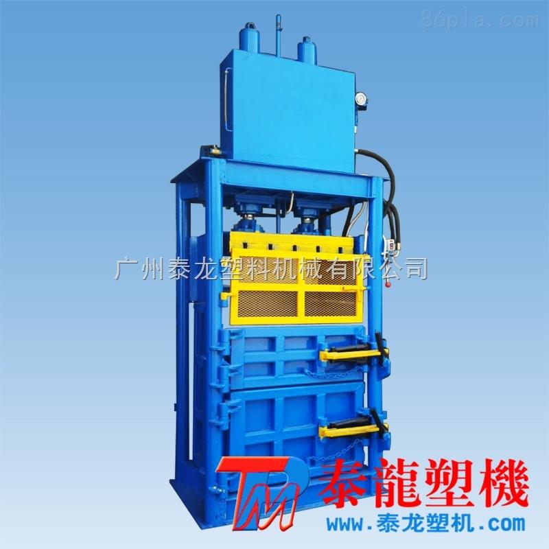 废纸打包机|立式海绵打包机80吨|立式液压金属打包机
