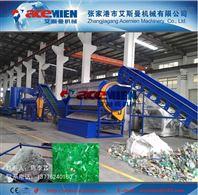 PET瓶子清◆洗回收生产线厂家