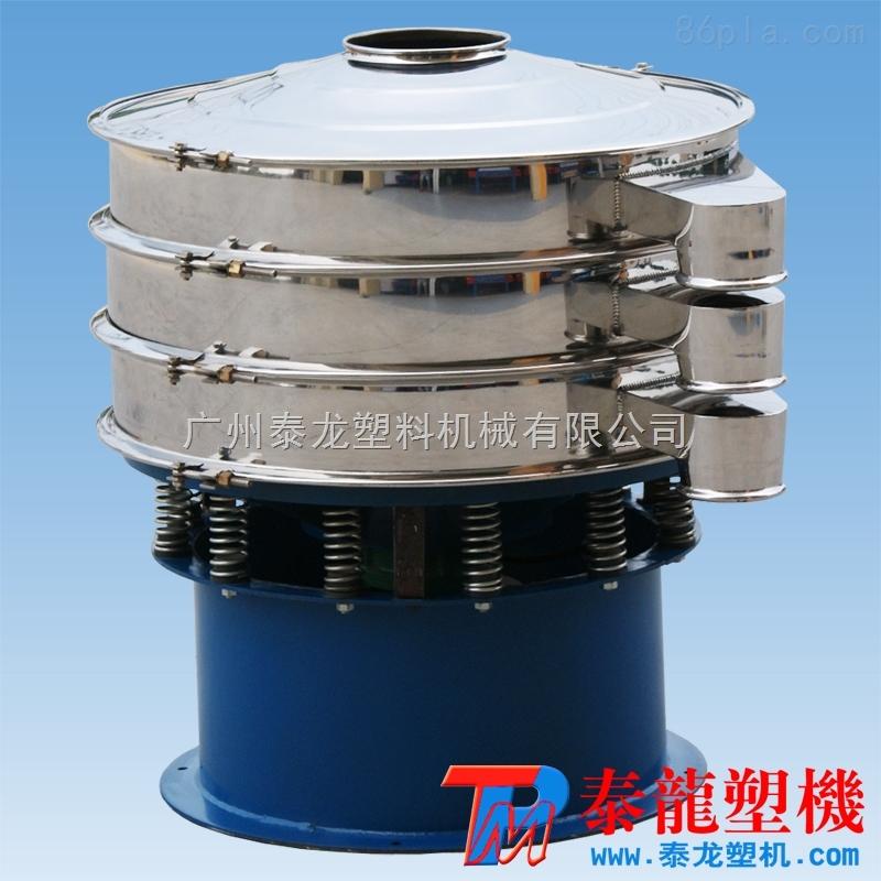 生产圆形工业振动筛供应