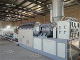 多种型号PE碳素螺旋增强管道生产线