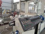 多种型号HDPE高速硅芯管生产线