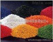 江西色母粒厂家低价供应塑料色母料 黑色母料 白色母粒 彩色母粒