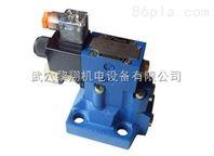 HM 17-1X/400-C/V0/0