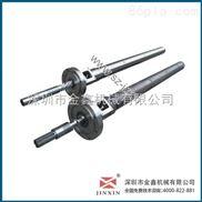 提供橡胶挤出机螺杆pc专用螺杆金鑫
