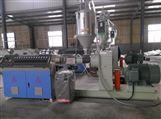 供应管材挤出生产线,PE.PPR.PP塑料管设备机器