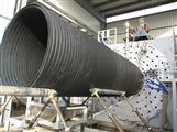 PE大口径管材生产线, 中空壁缠绕管设备