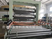 SJ-90 pp/pe塑料板材擠出生產線
