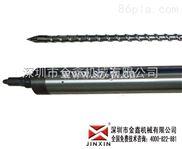 惠州注塑机哥林柱厂家/小型注塑机螺杆价格*金鑫品质*