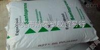 供应耐磨TPV(热塑性硫化橡胶)/101-73/埃克森美孚