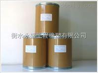永盛橡塑双组份聚硫密封胶特别适用于水厂净配水池接缝密封