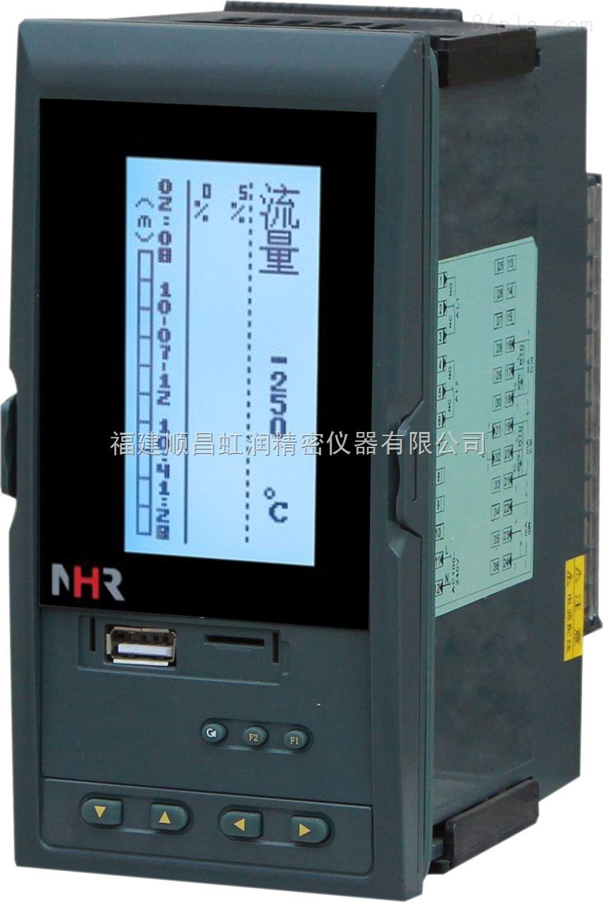 NHR-7600/7600R系列液晶流量(热能)积算控制仪/记录仪
