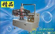 山东高品质高效率全自动四模转盘式吹瓶机