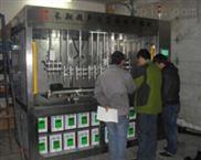 北京汽车集雨板焊接机,北京天津汽车集雨板焊接机