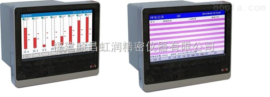 彩屏无纸记录仪NHR-8100(B)