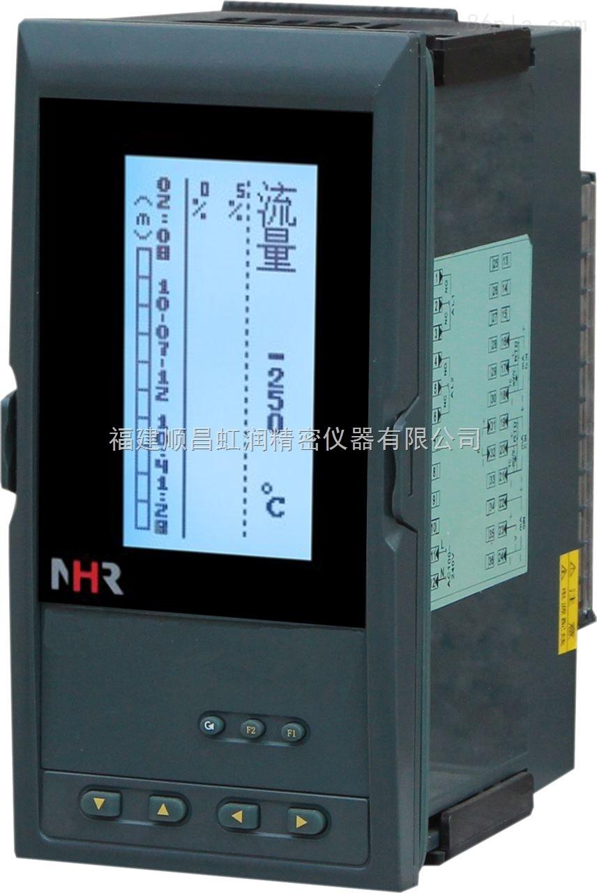 虹润智能流量积算控制仪NHR-6600R